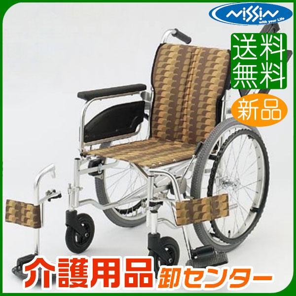 車椅子 折り畳み 【日進医療器 NA-400シリーズ Wtype NA-406W】 自走式 車いす 車椅子 車イス 送料無料