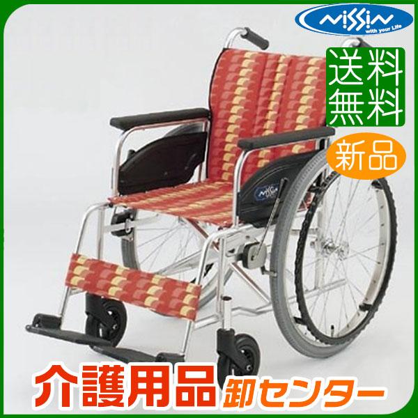 車椅子 軽量 折り畳み 【日進医療器 NA-400シリーズ Atype NA-426A】 自走式 車いす 車椅子 車イス 送料無料
