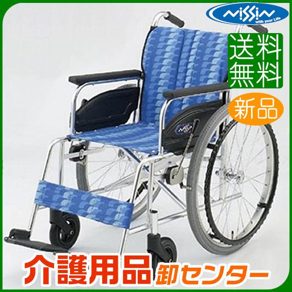 車椅子 折り畳み 【日進医療器 NA-400シリーズ Atype NA-446A】 自走式 車いす 車椅子 車イス 送料無料