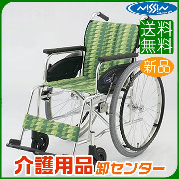 車椅子 折り畳み 【日進医療器 NA-400シリーズ Atype NA-466A】 自走式 車いす 車椅子 車イス 送料無料