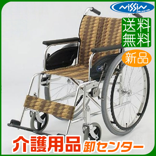 車椅子 折り畳み 【日進医療器 NA-400シリーズ Atype NA-467A】 自走式 車いす 車椅子 車イス 送料無料