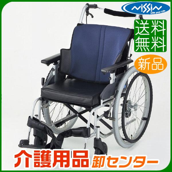 車椅子 折り畳み 【日進医療器 座王シリーズ スタンダード NA-501A】 自走介助兼用 車いす 車椅子 車イス 送料無料