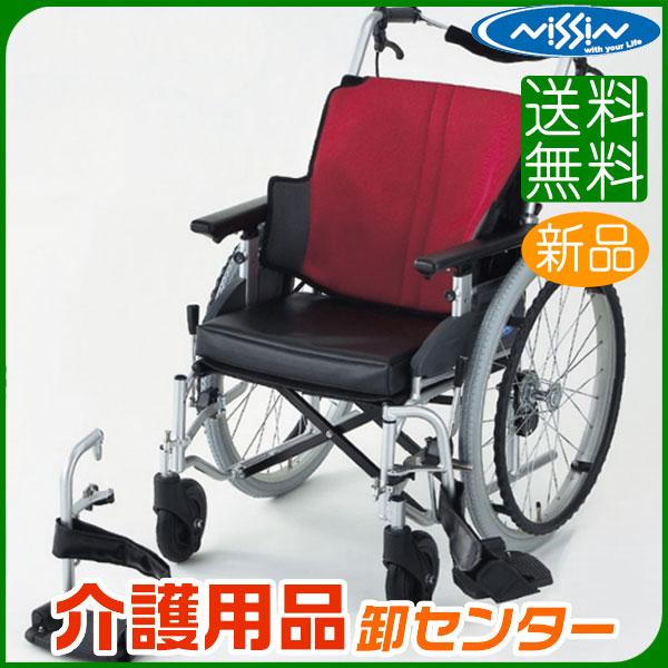 車椅子 折り畳み 【日進医療器 座王シリーズ スタンダード NA-501FO】 自走介助兼用 車いす 車椅子 車イス 送料無料