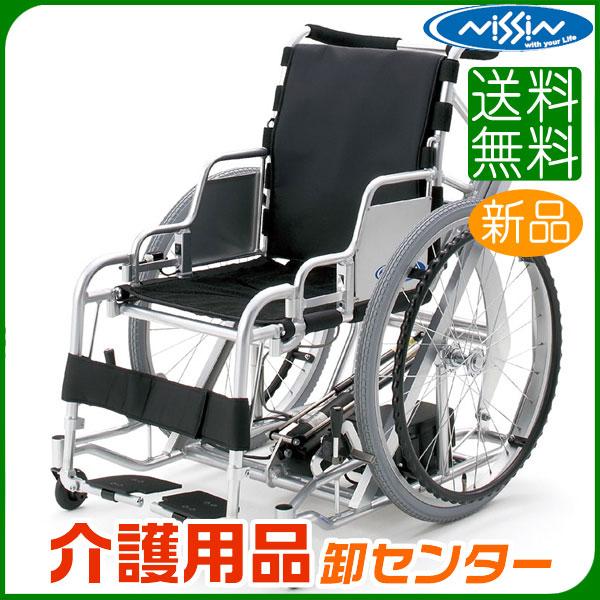車椅子【日進医療器 座席昇降 電動トライメイトN】自走式 車いす 車イス【送料無料】|介護用品 お年寄り プレゼント 高齢者 老人ホーム 病院 おしゃれ 介護施設 福祉用具 自走式車椅子 自走式車いす