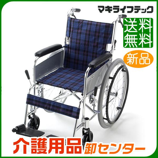 車椅子 軽量 折り畳み【マキライフテック EN-5S】自走介助兼用 車いす 車イス【送料無料】|介助用 介護用品 お年寄り 軽量車椅子 プレゼント 折りたたみ 高齢者 老人ホーム 病院 おしゃれ 介護施設 福祉用具