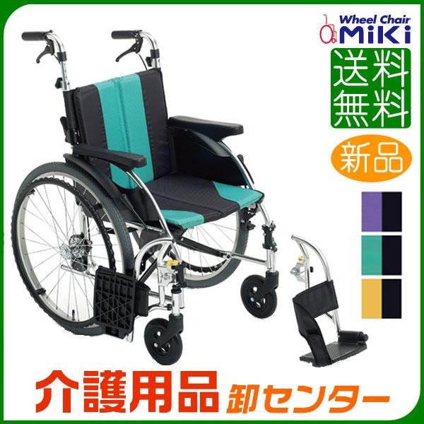 車椅子 折り畳み 【MiKi/ミキ UR-3】 自走式 車いす 車椅子 車イス 押し手高調整 送料無料