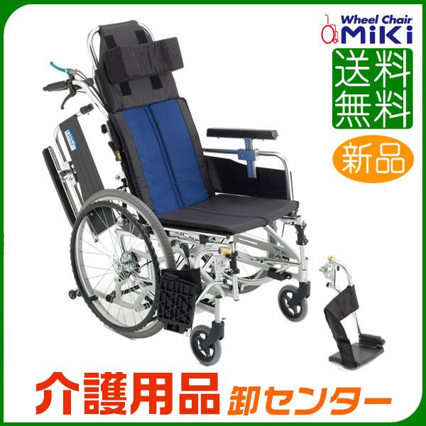 車椅子 折り畳み 【MiKi/ミキ BAL-11】 自走式 ティルト&リクライニング 車いす 車椅子 車イス 送料無料