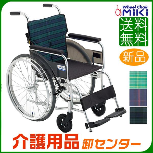 車椅子 軽量 折り畳み 【MiKi/ミキ BAL-7】 自走式 車いす 車椅子 車イス 送料無料