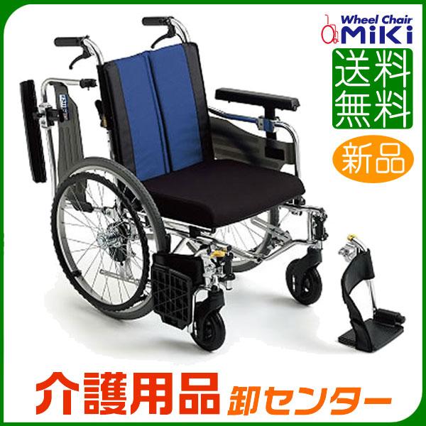 車椅子 折り畳み 【MiKi/ミキ BAL-9】 自走介助兼用 車いす 車椅子 車イス 低床 送料無料