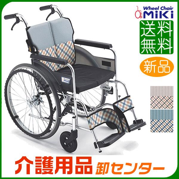 車椅子 折り畳み 【MiKi/ミキ MSR-1】 自走介助兼用 車いす 車椅子 車イス 送料無料