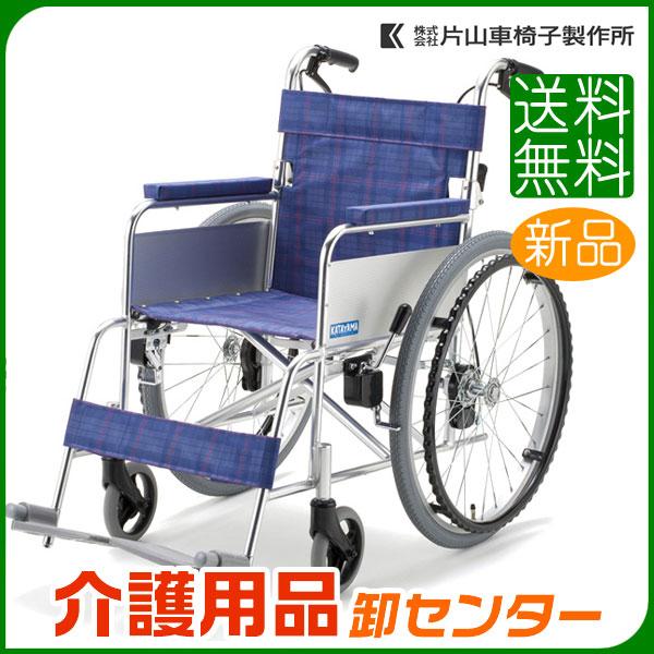 車椅子 軽量 折り畳み 【片山車椅子製作所 セレクトチェアー KW-202シリーズ】 自走式 車いす 車椅子 車イス 送料無料