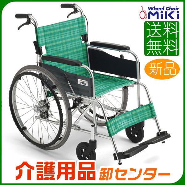 車椅子 軽量 折り畳み 【MiKi/ミキ ライトストリーム LS-2】 自走介助兼用 車いす 車椅子 車イス くるまいす 送料無料