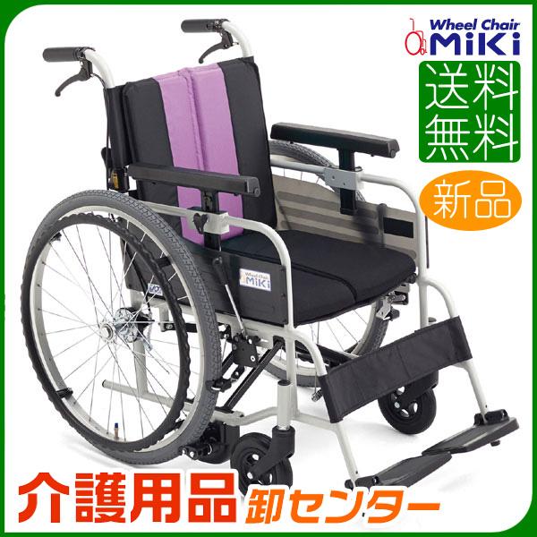 車椅子 折り畳み 【MiKi/ミキ とまっティシリーズ MBY-41B 低床】 自走介助兼用 車いす 車イス くるまいす 自動ブレーキ 送料無料 介護用品 お年寄り プレゼント 折りたたみ 高齢者 老人ホーム 病院 おしゃれ 介護施設 福祉用具