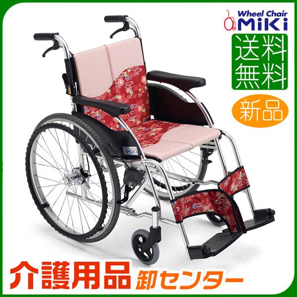 車椅子 折り畳み【MiKi/ミキ 着せかえ車いす MPR-1】自走介助兼用 車いす 車イス くるまいす 送料無料 介護用品 お年寄り プレゼント 折りたたみ 高齢者 老人ホーム 病院 おしゃれ 介護施設 福祉用具