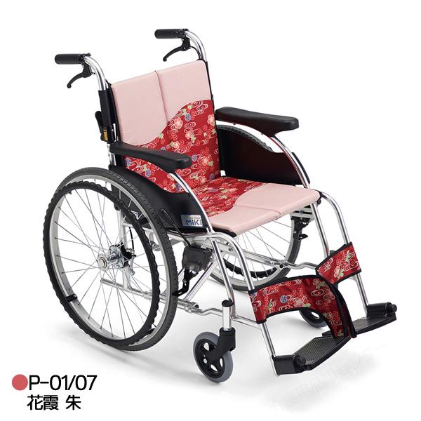 車椅子 軽量 折り畳み【MiKi/ミキ MPR-1Hi】自走介助兼用 車いす 車イス【送料無料】|介助用 介護用品 お年寄り 軽量車椅子 プレゼント 折りたたみ 高齢者 老人ホーム 病院 おしゃれ 介護施設 福祉用具
