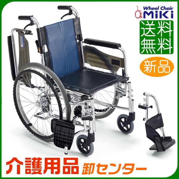 車椅子 折り畳み 【MiKi/ミキ BAL-3B】足踏み 連動式 駐車ブレーキ 自走介助兼用 車イス 車いす くるまいす 多機能 送料無料 介護用品 お年寄り 軽量車椅子 プレゼント 折りたたみ 高齢者 老人ホーム 病院 おしゃれ 介護施設 福祉用具 自走式車椅子 自走式車いす