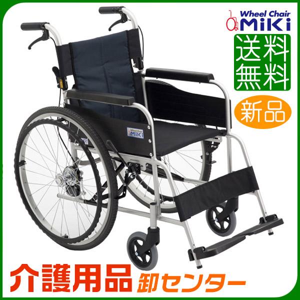 【MiKi/ミキ USG-1】車椅子 軽量 折り畳み 自走介助兼用 車いす 車イス アルミ製 送料無料|介助用 介護用品 お年寄り 軽量車椅子 プレゼント 折りたたみ 高齢者 老人ホーム 病院 おしゃれ 介護施設 福祉用具