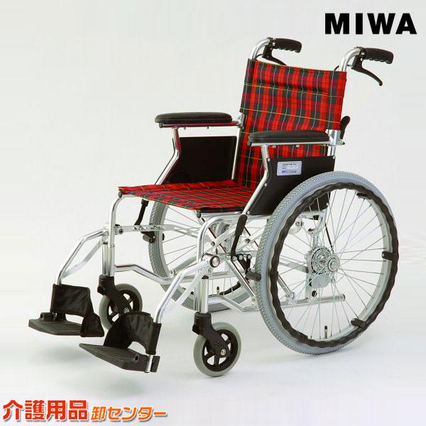 車椅子 軽量 折り畳み 【MIWA/ミワ ラクポン HTB-20D】自走介助兼用 車いす 車椅子 車イス 送料無料