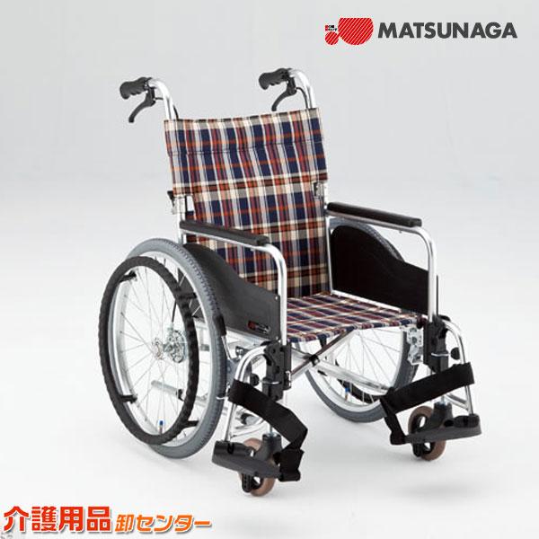 車椅子 折り畳み 【松永製作所 AR-511B】 自走式 車いす 車椅子 車イス 低床 送料無料