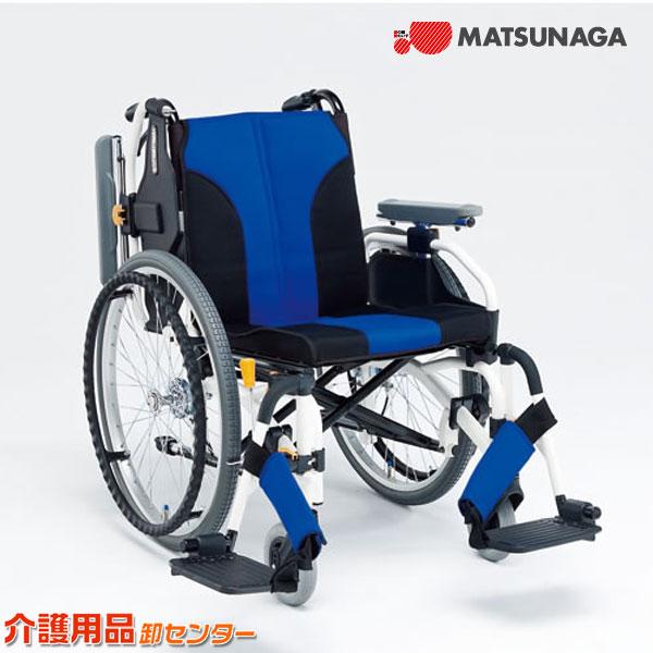 車椅子 折り畳み 【松永製作所 MY-1】 自走式 車いす 車椅子 車イス 多機能 送料無料