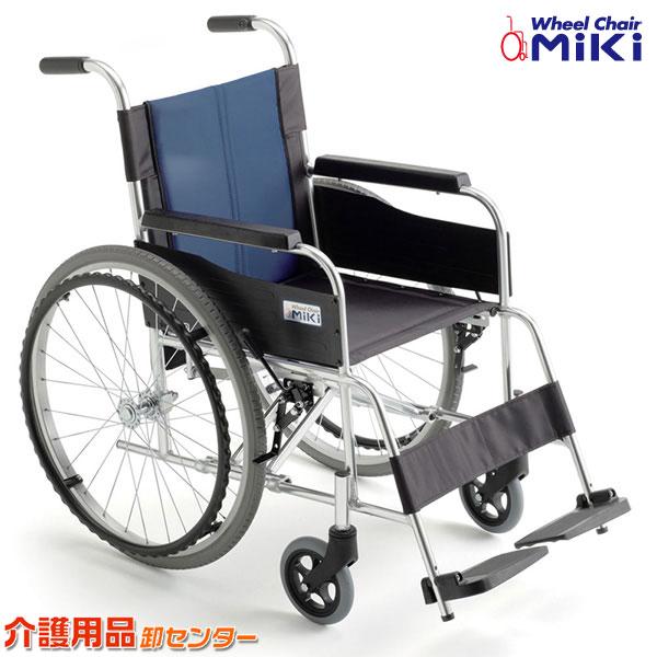 車椅子 軽量 折り畳み【MiKi/ミキ BAL-0W】自走式 車いす 車イス ワイド【送料無料】|介護用品 お年寄り 軽量車椅子 プレゼント 折りたたみ 高齢者 老人ホーム 病院 おしゃれ 介護施設 福祉用具 自走式車椅子 自走式車いす