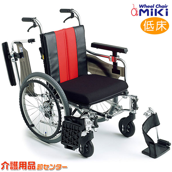 車椅子 折り畳み 【MiKi/ミキ MM-Fit Lo 20】 自走介助兼用 車いす 車椅子 車イス 低床 送料無料