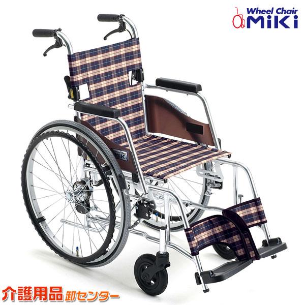 車椅子 軽量 折り畳み 【MiKi/ミキ Skit(スキット) SKT-3】 自走介助兼用 車いす 車椅子 車イス 送料無料