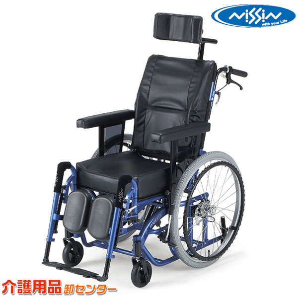 車椅子 【日進医療器 ティルト&リクライニング MAJESTY(マジェスティ)】 自走介助兼用 車いす 車椅子 車イス 送料無料