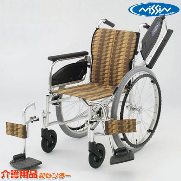 車椅子 折り畳み 【日進医療器 NA-400シリーズ Wtype NA-426W】 自走式 車いす 車椅子 車イス 送料無料