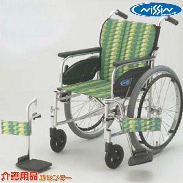車椅子 折り畳み 【日進医療器 NA-400シリーズ FOtype NA-446FO】 自走式 車いす 車椅子 車イス 送料無料
