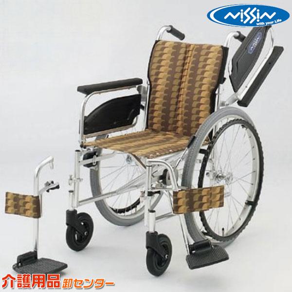 車椅子 折り畳み 【日進医療器 NA-400シリーズ Wtype NA-446W】 自走式 車いす 車椅子 車イス 送料無料