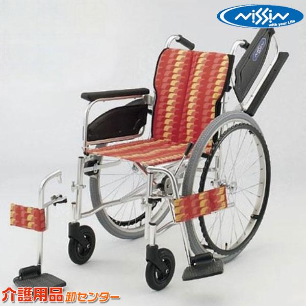車椅子 折り畳み 【日進医療器 NA-400シリーズ Wtype NA-466W】 自走式 車いす 車椅子 車イス 送料無料