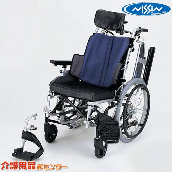 車椅子 折り畳み 【日進医療器 座王シリーズ ティルト NA-F7】 自走介助兼用 車いす 車椅子 車イス 送料無料
