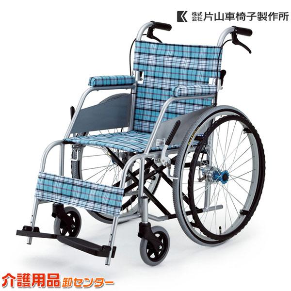 車椅子 軽量 折り畳み 【片山車椅子製作所 KARL カール KW-901B】 自走式 車いす 車椅子 車イス 送料無料