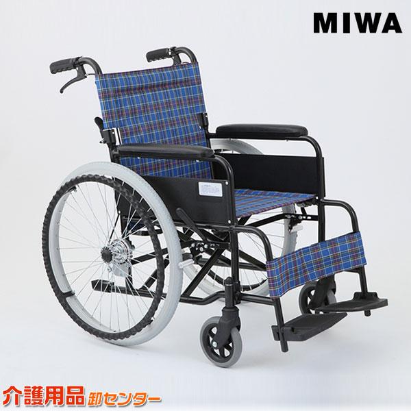 車椅子 折り畳み 【MIWA/ミワ アミー22 MW-22A】 自走介助兼用 車いす 車椅子 車イス 送料無料