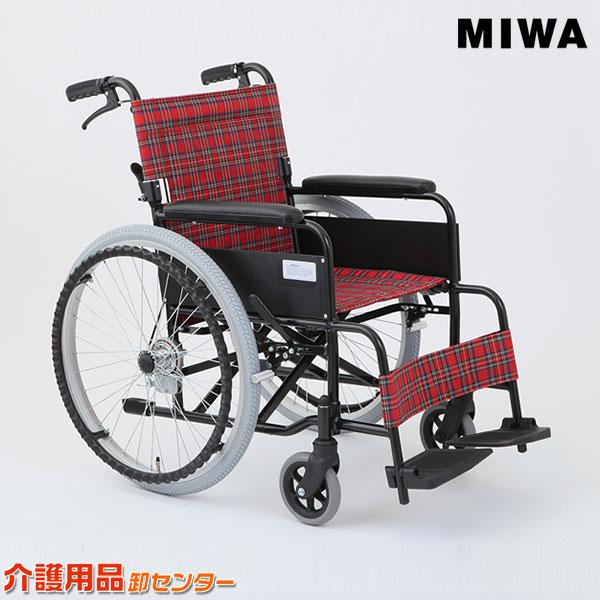 車椅子 折り畳み 【MIWA/ミワ アミー22 MW-22AN(仕様)】 自走介助兼用 車いす 車椅子 車イス 送料無料