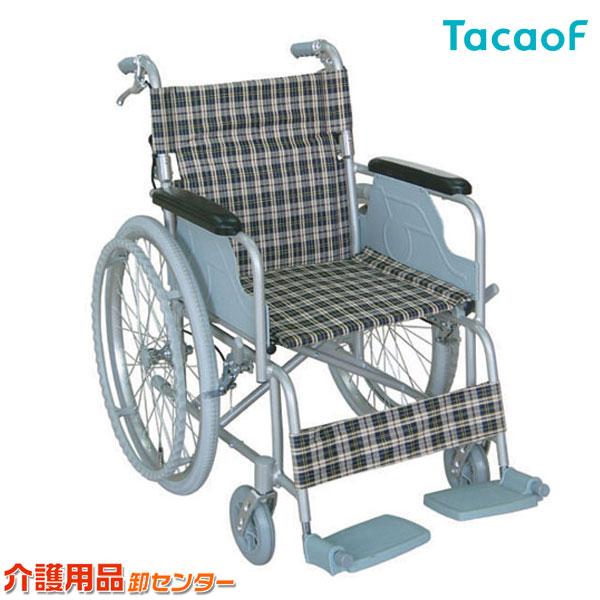 車椅子【幸和製作所(テイコブ/TacaoF) アルミ製車椅子 B-31】車いす 車イス 自走介助兼用 介助用 軽量 おしゃれ 折り畳み 介護 シニア 人気 老人ホーム 病院 介護施設 福祉用具 自走式 送料無料