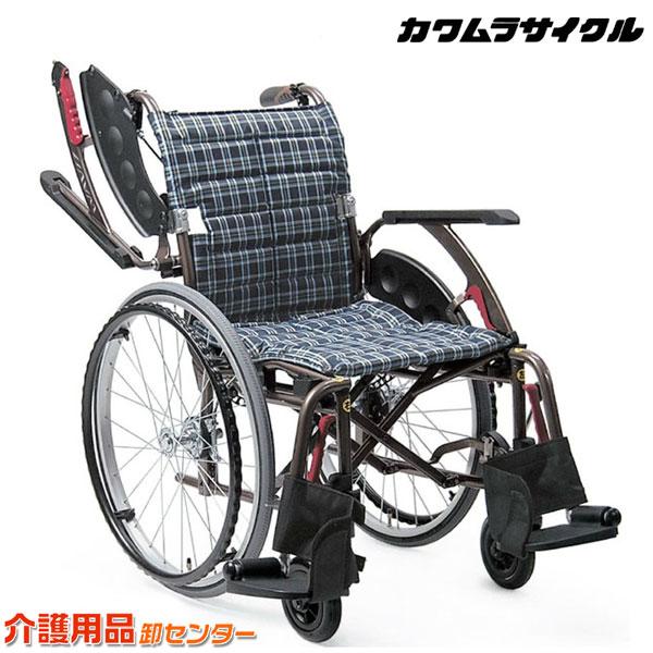車椅子 折り畳み 【カワムラサイクル WAVITシリーズ WAVIT+ WAP22-40(42)S/A】 自走介助兼用 脚部スイングイン スイングアウト 肘跳ね上げ 多機能 車いす 車椅子 車イス カワムラ 車椅子 送料無料