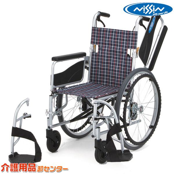 車椅子 折り畳み 【日進医療器 NEO-1W】 自走介助兼用 車いす 車イス くるまいす 介護用品 多機能 自走式 お年寄り プレゼント 折りたたみ 高齢者 老人ホーム 病院 介護施設 福祉用具 送料無料