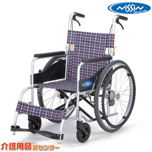 車椅子 軽量 折り畳み 【日進医療器 NEO-1S】 低床 自走介助兼用 車いす 車イス くるまいす 介護用品 自走式 お年寄り プレゼント 高齢者 老人ホーム 病院 介護施設 福祉用具 送料無料