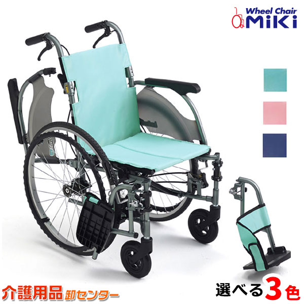 車椅子 軽量 折り畳み 【MiKi/ミキ CRTシリーズ CRT-7】超軽量 カルティマ 自走介助兼用 多機能 ワンハンドブレーキ 車いす 車イス くるまいす コンパクト アルミ製 送料無料 介助用 介護用品 軽量車椅子 折りたたみ おしゃれ