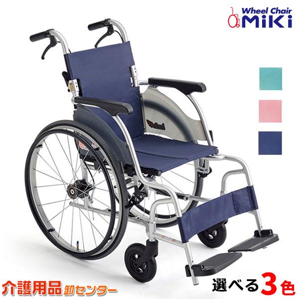 車椅子 軽量 折り畳み 【MiKi/ミキ CRTシリーズ CRT-0】超軽量スタンダード カルッタ 自走介助兼用 車いす 車イス くるまいす コンパクト アルミ製 送料無料 介助用 介護用品 軽量車椅子 折りたたみ おしゃれ