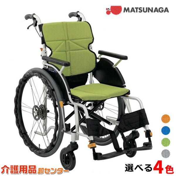 車椅子 軽量 高床【松永製作所 ネクストコア-グラン NEXT-12B】アルミ製 自走式車椅子 背折れ 背シート調整