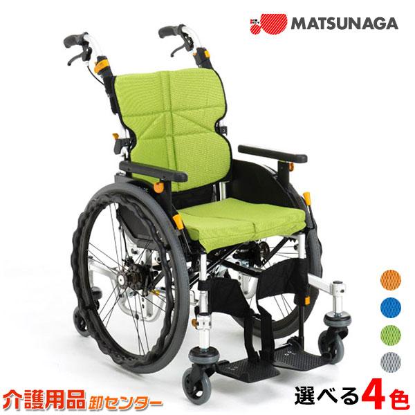 車椅子 小回り【松永製作所 ネクストコア-くるり NEXT-71B】アルミ製 6輪自走式車椅子 背折れ 背シート調整
