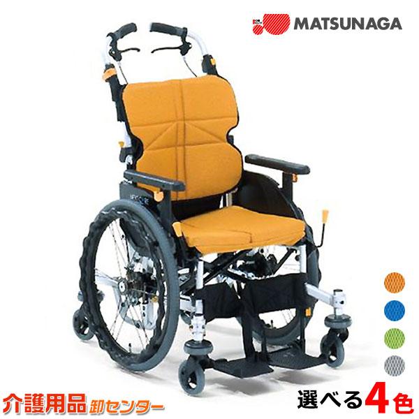 車椅子 低床 小回り【松永製作所 ネクストコア-くるり NEXT-70B】アルミ製 6輪自走式車椅子 背折れ 背シート調整