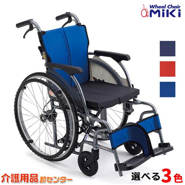 車椅子 軽量 【MiKi/ミキ CRTシリーズ カルッタ CRT-1-CZ】自走介助兼用 モジュール車椅子 軽量車椅子 コンパクト車椅子 自走式車椅子 介助ブレーキ付 低床