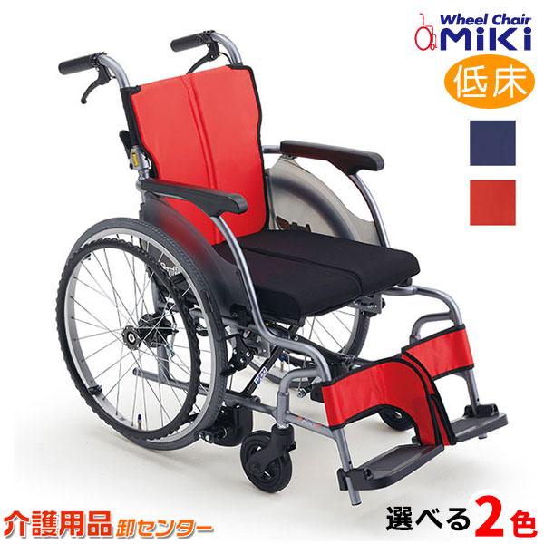車椅子 軽量 【MiKi/ミキ CRTシリーズ カルッタ CRT-1LoB】自走介助兼用 自動ブレーキ付車椅子 軽量車椅子 コンパクト車椅子 自走式車椅子 低床