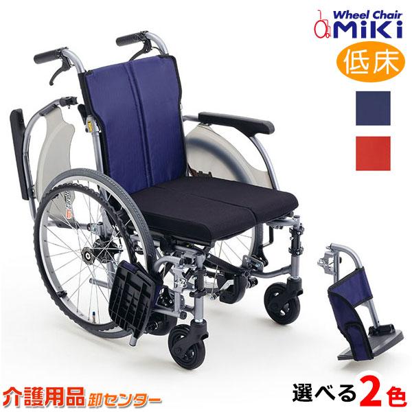 車椅子 軽量 多機能【MiKi/ミキ CRTシリーズ カルッタ CRT-3LoB】自走介助兼用 自動ブレーキ付車椅子 軽量車椅子 コンパクト車椅子 自走式車椅子 低床