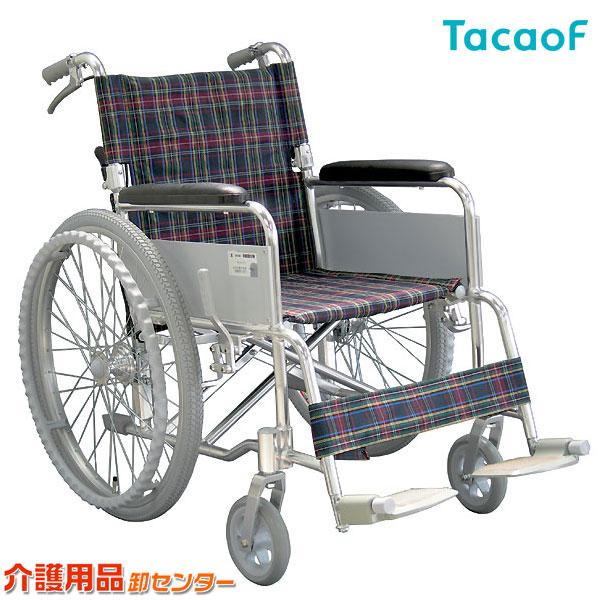 車椅子 車いす【幸和製作所(テイコブ/TacaoF) ハンドブレーキ付きアルミ製車いす B-30】自走介助兼用 車イス【送料無料】介助ブレーキ付 自走式