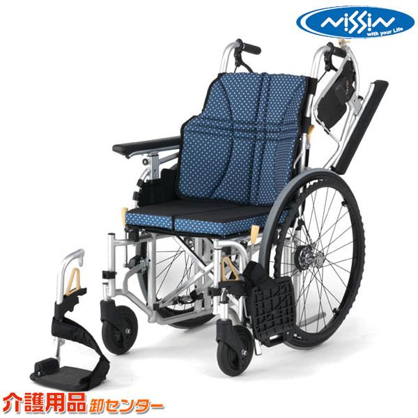 車椅子 折り畳み 【日進医療器 ウルトラシリーズ 多機能型モジュール自走用 NA-U7】 自走介助兼用 自走式 軽量 多機能 車いす 車椅子 車イス